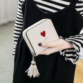 米印新款韓版錢包女短款小清新簡約可愛流蘇拉鍊搭扣摺疊錢夾    電購3C