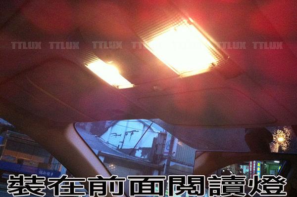 Subaru Legacy Wagon 全車LED室內燈 (怠速不會閃爍) 閱讀燈