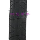 *阿亮單車*MAXXIS馬吉斯外胎,26X2.5,登山車超寬公路胎,HOOK WORM《A23-531》
