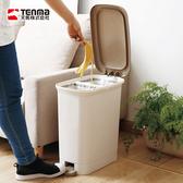 【 天馬】dustio 分類腳踏抗菌垃圾桶深型20L 白棕
