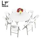 折疊桌 直徑0.6-2米折疊圓桌家用圓桌...