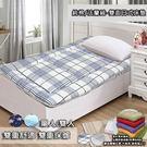 法蘭絨/純棉 雙面舒適透氣 日式床墊  MIT -單人/ Gloria