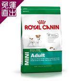 法國皇家 PR27 小型成犬2公斤x2包【免運直出】