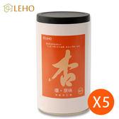 LEHO《嚐。原味》頂級杏仁粉-罐裝380g*5罐