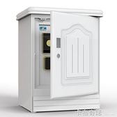 虎牌保險櫃家用小型隱形電子床頭櫃指紋保險箱辦公防盜入牆55cm高 聖誕節全館免運