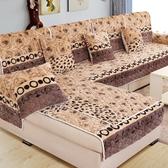 季毛絨組合沙發墊巾罩套四季簡約現代通用全包布藝全蓋坐墊子『新佰數位屋』