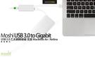 Moshi USB 3.0 to Gig...