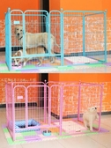 寵物圍欄柵欄中大型犬狗狗圍欄室內外隔離防越獄狗籠子欄桿護欄 時尚教主