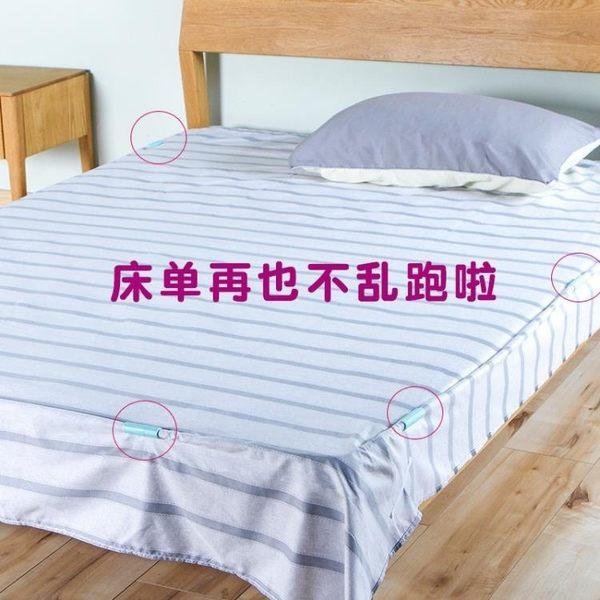 床單扣 床單固定器無痕家用被子扣防跑被套被罩床墊無針神器防滑床單夾子·夏茉生活