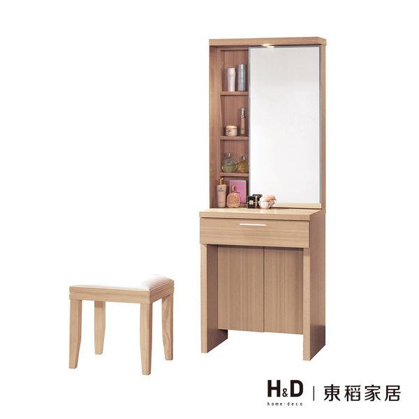 化妝桌 維多利亞2尺化妝台(18CM/096-2)【DD House】