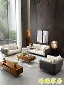 沙發 北歐風格沙發簡約現代大小戶型客廳輕奢頭層牛皮123組合皮藝 【免運】