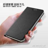 iphone6plus手機殼蘋果6保護皮套翻蓋6s式防摔6P男4.7寸女5.5六i6     時尚教主
