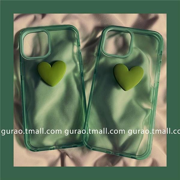 手機殼 gurao 薄荷綠立體愛心適用iPhone12promax蘋果11手機殼xs/xr