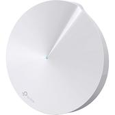【免運費】TP-LINK Deco M5 單顆裝 V2 AC1300 Mesh Wi-Fi系統 無線網狀路由器 完整家庭Wi-Fi系統