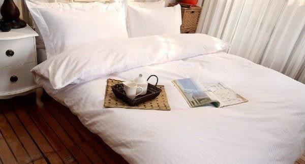 《五星級飯店-緹花白》100% 精梳棉【雙人床包6X6.2尺/歐式枕套/雙人被套(無鋪棉)】四件組