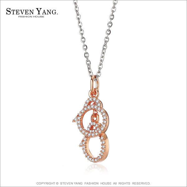 項鍊 正白K飾「緊銬甜蜜」玫金款 手銬造型 單個價格