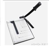 A3A4A5鋼切紙刀裁紙刀相片照片切紙機雙壓條可選B3B4 莫妮卡小屋YXS