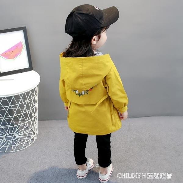 風衣外套 新款女童外套風衣韓版童裝女寶寶長袖洋氣春秋裝1-3一4歲 童趣潮品