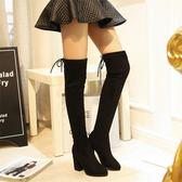 秋冬尖頭高跟過膝長靴粗跟繫帶瘦腿騎士靴女靴子