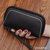 手拿包 貝殼大容量長款錢包女牛皮手拿包零錢包女迷你小手包 1995生活雜貨