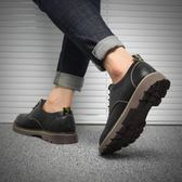 百搭大頭男鞋圓頭復古英倫小皮鞋韓版男士休閒鞋馬丁靴增高低幫潮 挪威森林