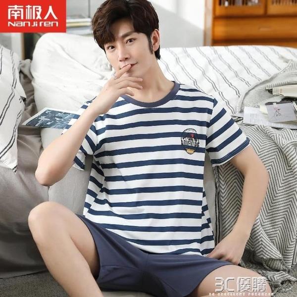 男士睡衣夏季純棉短袖短褲青年中年人休閒薄款家居服兩件套頭套裝 3C優購