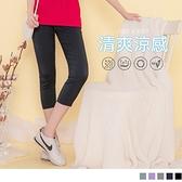 《KG0820》台灣製造~純色涼感七分彈力窄管褲 OrangeBear