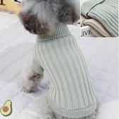 基礎素色毛衣寵物衣服小奶狗狗毛衣小型犬貓咪泰迪貴賓冬天秋冬裝 小天後