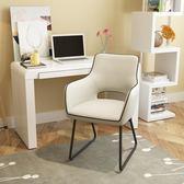 登竣 現代簡約電腦椅家用椅子書房桌椅辦公椅學習椅游戲椅電競椅igo 韓風物語