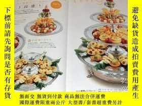 二手書博民逛書店Fruits罕見Cutting Technique book from Japan Japanese[722]-日