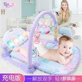 嬰兒健身架器腳踏鋼琴兒童腳踩玩具腳蹬腳踢益智3-6-12個月0-1歲 QG6031『優童屋』