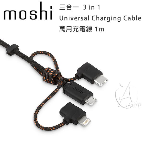 【A Shop】Moshi 三合一 3 in 1 Universal Charging Cable 萬用充電線 1m