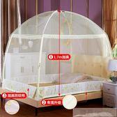 蒙古包蚊帳學生宿舍1.2米床免安裝2019新款網紅雙人家用1.5m床1.8 韓慕精品 YTL