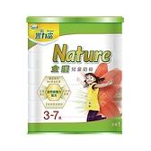 《限宅配》豐力富 Nature3-7歲 兒童奶粉 1.5kg【新高橋藥妝】