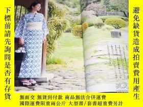 二手書博民逛書店Yukata罕見and Obi how to Wears Book from Japan Japanese Sum