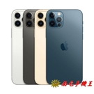 @南屯手機王@ Apple iPhone...