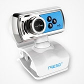 攝像頭 32高清攝像頭台式電腦UB證件拍照1080P免驅動人臉識別1000萬