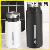保溫壺  便攜水杯創意家用暖水壺保溫瓶