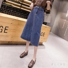開叉牛仔裙半身裙 2020初春新款大碼韓版時尚中長款高腰寬鬆長裙女 YN4670『寶貝兒童裝』