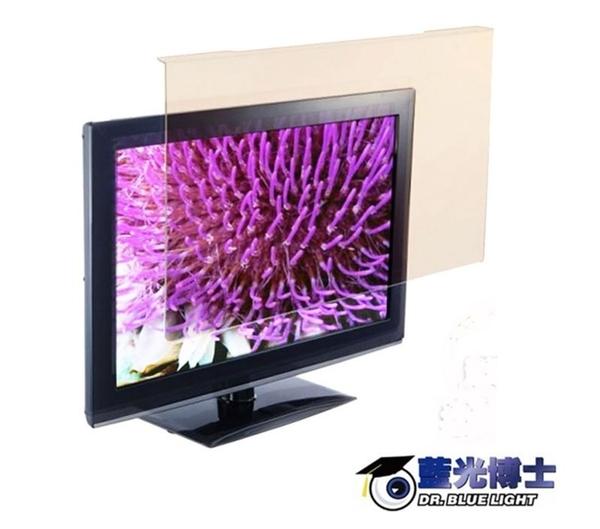 藍光博士40吋抗藍光液晶螢幕護目鏡 JN-40PLB
