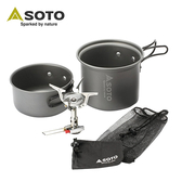 SOTO 攻頂登山爐組SOD-320CC 攻頂爐/登山/SOD-320/SOTO/爐具/防風爐