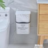 壁掛式垃圾桶帶有蓋廁所衛生間廚房廚余專用免打孔懸掛牆手提收納 韓美e站