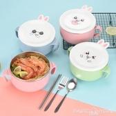 便當盒不銹鋼泡面碗帶蓋學生韓式飯盒單個女便當可愛宿舍方便面碗筷套裝 HOME 新品