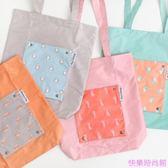 卡通購物袋可折疊便攜防水環保袋旅行短途袋單肩手提女包