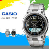 CASIO十年電力漁汛機能款 AW-82D-1AVDF casio/生日禮物 黑色 現貨可超取