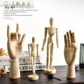 擺件 北歐創意木頭人關節手模型擺件