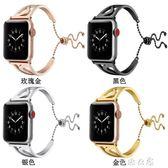 錶帶 適用蘋果手錶鋼錶帶iWatch4/3/2/1手鐲鍊Series3腕帶女38/42mm apple watch4手鐲鍊金屬腕帶 芊惠衣屋