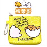 正版 三麗鷗 蛋黃哥 插畫 零錢包 收納包 交換禮物 蛋殼版