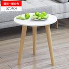 簡約創意網紅北歐客廳臥室小茶几迷你休閒小桌子可移動小圓桌 亞斯藍