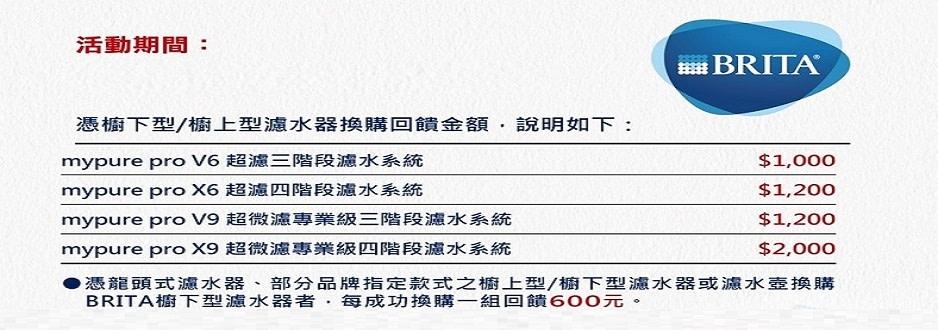ycctech-imagebillboard-7ac6xf4x0938x0330-m.jpg